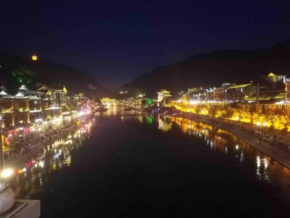2016湖南1