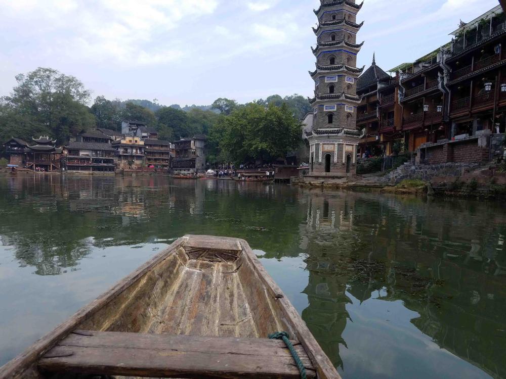 2016湖南3.jpg