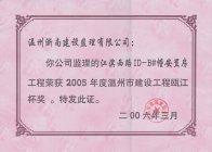 江滨西路2005